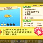 ハコフグ(さかナンバー005)はたこルアーで釣る!魚影シルエット特徴あり、釣り大物34cm以上、チャレンジ回数25回以上