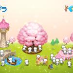 ほしの島のにゃんこのレイアウト、桜(さくら)関連