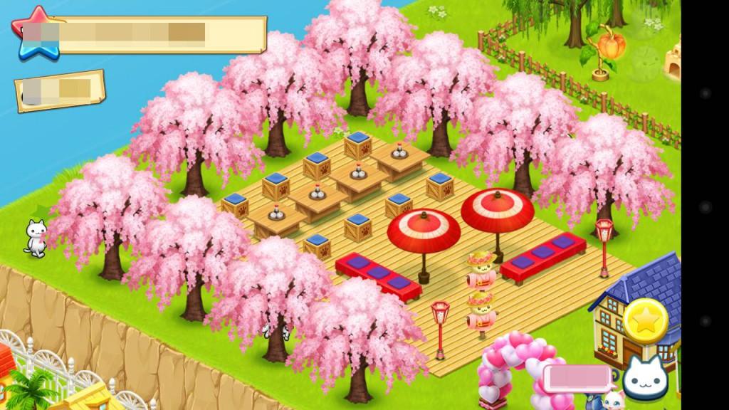 ほしの島のにゃんこ、レイアウト桜2