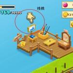ほしの島のにゃんこ 釣り船、まずは桟橋(さんばし)を作るニャ!